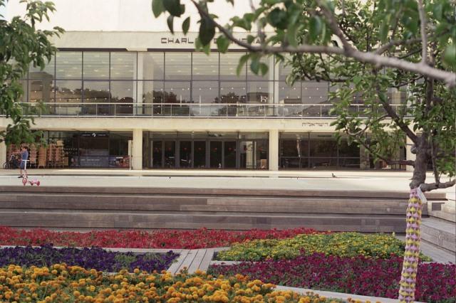 Bronfman Concert Auditorium, Tel-Aviv